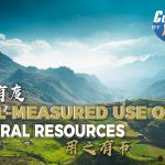 Rooted in tradition, China's green roads to the low-carbon future
